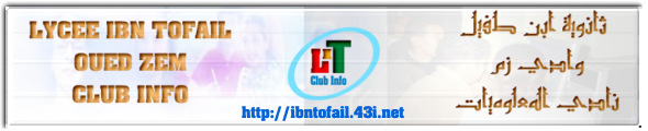 Les Forums Du Lyc�e Ibn Tofail