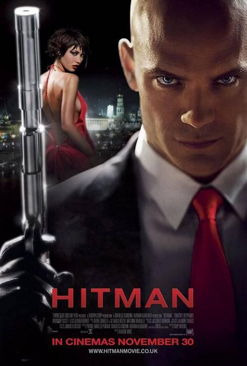 HitMan2007نسخة 91006210.jpg