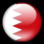 منتدى البحرين