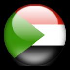 منتدى السودان