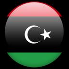 منتدى ليبيا الحرة