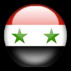 منتدى سوريا