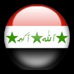 منتدى العراق