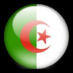 منتدى الجزائر بل المليون ونصف مليون شهيد