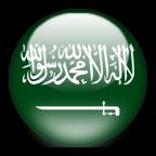 منتدى السعودية بلاد الحرمين