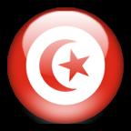 منتدى تونس الخضراء