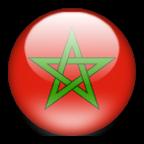 منتدى المغرب الاقصى