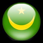 منتدى موريطانيا الاسلامية