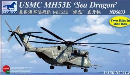 mh53e-12.jpg
